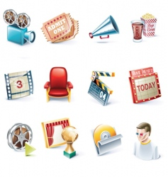 cartoon icons vector image
