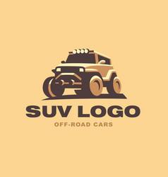 suv logo car emblem color version vector image vector image