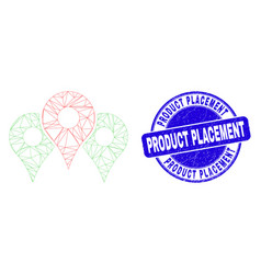 Blue scratched product placement stamp seal and vector