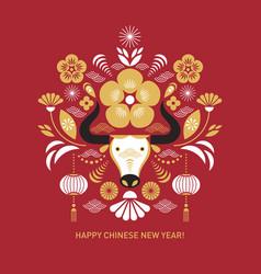 chinese happy new year year bull vector image