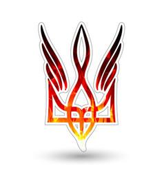 Coat of arms ukraine trident vector