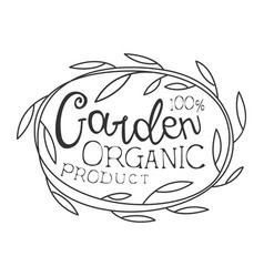 garden organic product black and white promo sign vector image