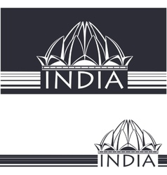 Lotus Temple Delhi India vector image