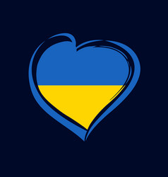 Love ukraine emblem with heart in flag colors vector
