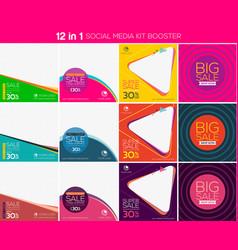multipurpose social media kit booster vector image