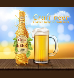 realistic beer swirling and splashing vector image