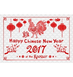 Banner for happy Chinese New Year of the rooster vector image