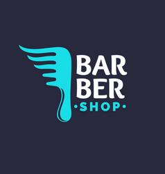 hair repair a bright logo for barber shop vector image