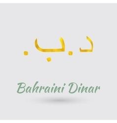 Golden Symbol of the Bahraini Dinar vector image vector image