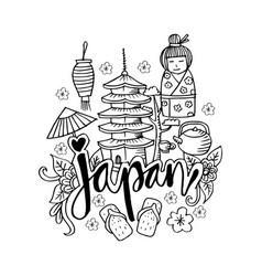 hand drawn symbols of japan vector image