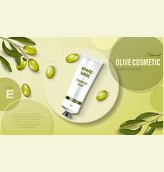 Moisturizing hand cream jar product ad with olive vector