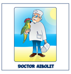good doctor for animals and birds vector image