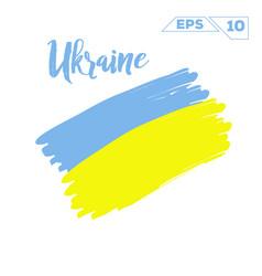 Ukraine flag brush strokes painted vector