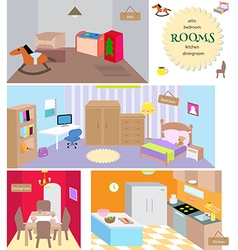 rooms1 vector image vector image