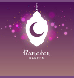 ramadan kareem lettering text greeting card vector image