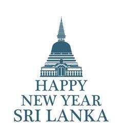 Happy New Year Sri Lanka vector image