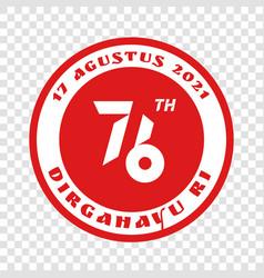 17 august 2021 circle emblem sticker badge vector