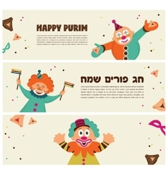 purim banner template design Jewih holiday vector image