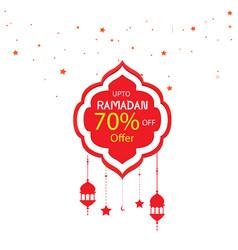 Ramadan sale offer banner design with lantern vector