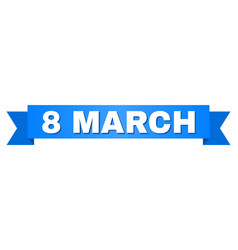 Blue stripe with 8 march text vector