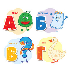 Russian alphabet letter - w n i g vector