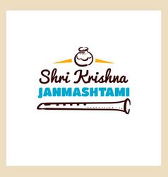 Shri krishna janmashtami vector