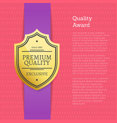 premium quality since 1980 exclusive golden label vector image