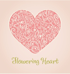 Romantic isolated ornamental heart vector