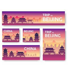 country china landscape banners set of vector image