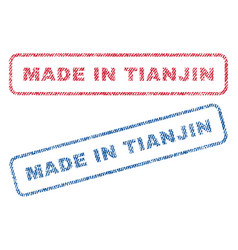 Made in tianjin textile stamps vector