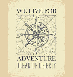 retro travel banner with ship wheel and wind rose vector image