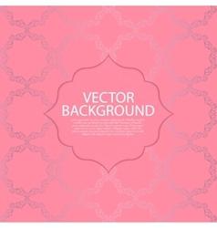 a modern invitation vector image vector image