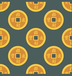 China gold money coins seamless pattern cash vector