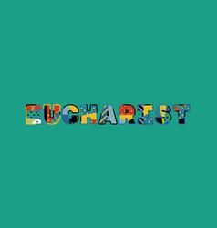 eucharist concept word art vector image