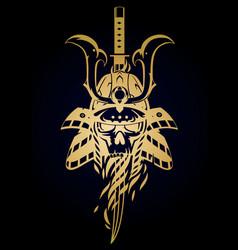 Skull in the samurai helmet vector