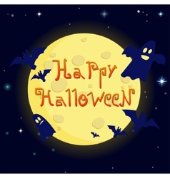 Cartoon happy halloween on background of the moon vector