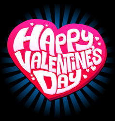 happy valentines day heart vector image