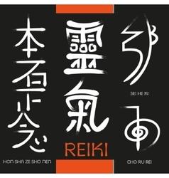 Reiki Symbols vector