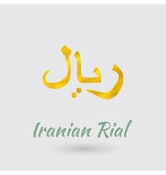 Symbol of the Iranian Rial vector image
