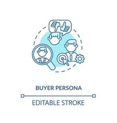 Buyer persona concept icon vector