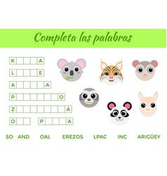 completa las palabras - complete words write vector image