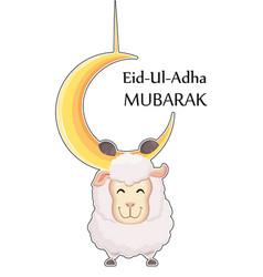 festival of sacrifice eid-ul-adha vector image