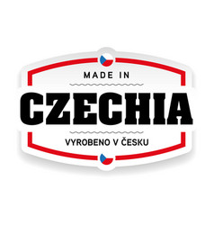 made in czechia label vector image