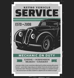 Retro car auto service repair and restoration vector