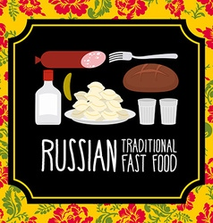Russian traditional fast food Vodka and sausage vector image