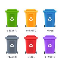 Trash container bin icon garbage can metal vector