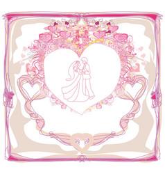 wedding dancers - invitation card vector image