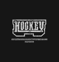 narrow serif font in sport style vector image