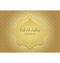 Religious Eid Al Adha mubarak background design vector