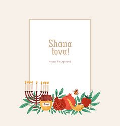 rosh hashanah poster greeting card or invitation vector image